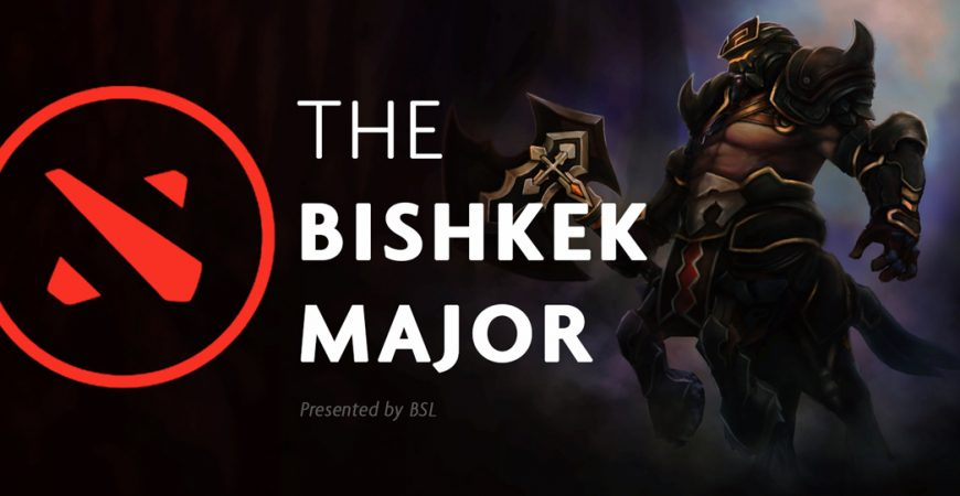 The Bishkek Major 2019 — Новый шаг в мир киберспорта!