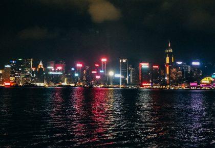 Перелеты, игры, эмоции – Гонконг