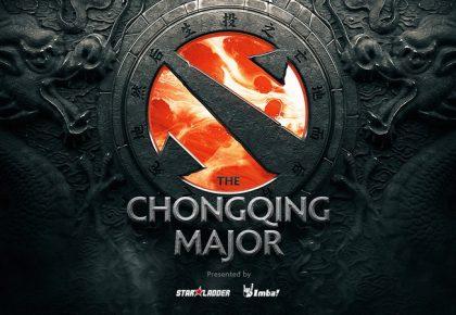 StarLadder и ImbaTV проведут The Chongqing Major в Китае