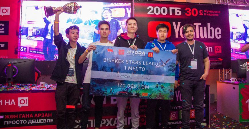 Видеоотчет Bishkek Stars League #8!
