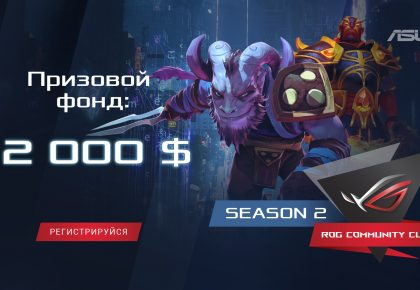 ROG Community Cup Season 2
